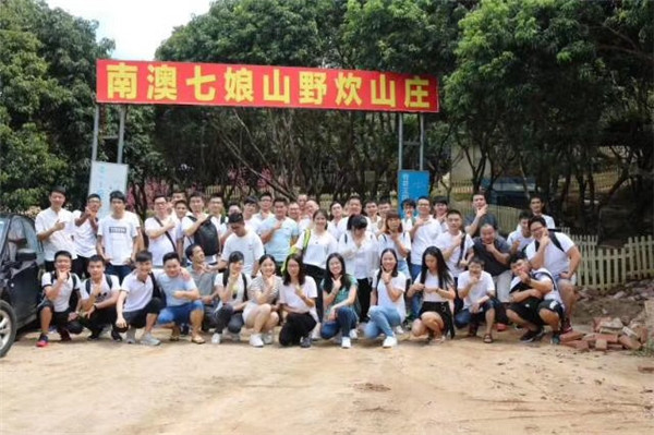 深圳比亚迪公司团建活动首选南澳七娘山农家乐