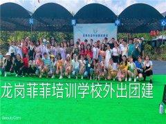 深圳蓝美生态园旅游攻略-龙岗蓝美生态农业园怎
