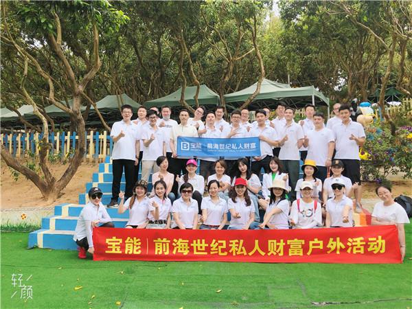 宝能公司首选深圳海边农家乐趣味团建一日游